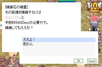 c0222528_2118992.jpg