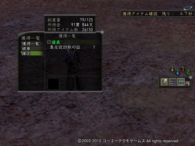 b0165830_2032981.jpg
