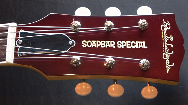 名児耶さんオーダーの「Soapbar Special #019」が完成!_e0053731_1929963.jpg