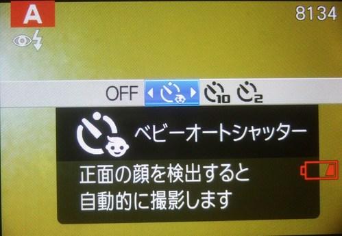 """デジカメで""""スーパームーン""""撮影_b0137932_21103339.jpg"""