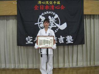 平成24年昇段審査会_c0118332_16285830.jpg