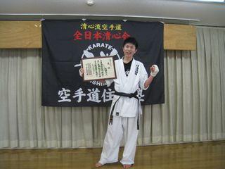 平成24年昇段審査会_c0118332_1629388.jpg