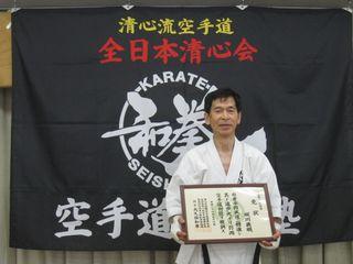 平成24年昇段審査会_c0118332_1631418.jpg