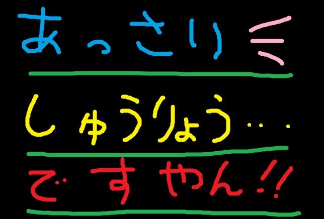 f0056935_0102751.jpg