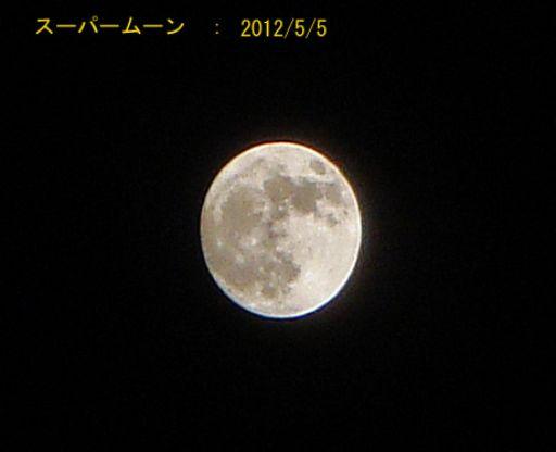 b0012636_10391514.jpg