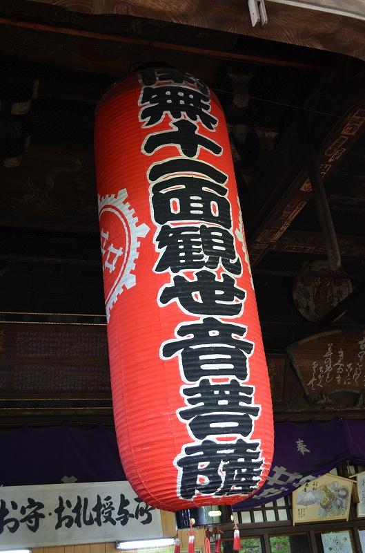 【紀三井寺(和歌山)】西国霊場第二番_e0237645_0172978.jpg