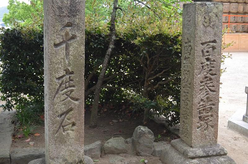 【紀三井寺(和歌山)】西国霊場第二番_e0237645_0192776.jpg