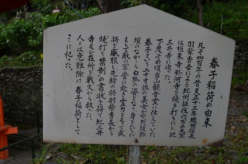 【紀三井寺(和歌山)】西国霊場第二番_e0237645_0194766.jpg