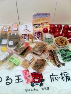 東松山ありがとう!!_e0261371_20381825.jpg