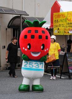 東松山ありがとう!!_e0261371_23482613.jpg
