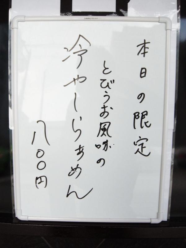 f0195971_17341098.jpg