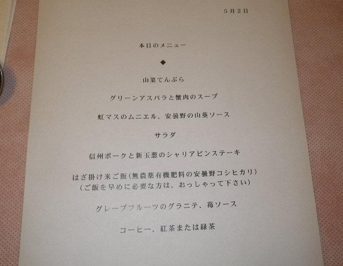 b0184877_1365419.jpg