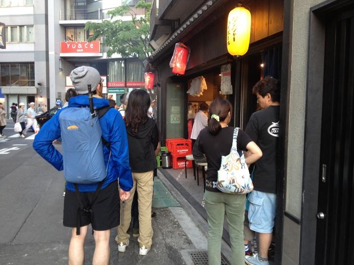 2012.5.5 小金沢連嶺を南下するデイハイク_b0219778_1542952.jpg