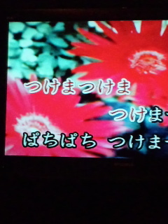 b0001979_9258100.jpg