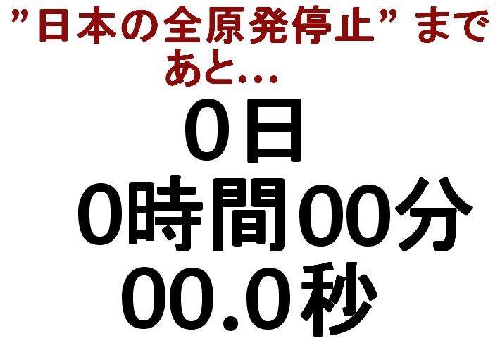 d0017381_001740.jpg