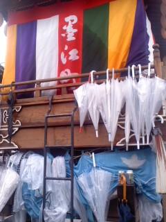雨のお祭り/Umbrellas_d0090888_2122677.jpg