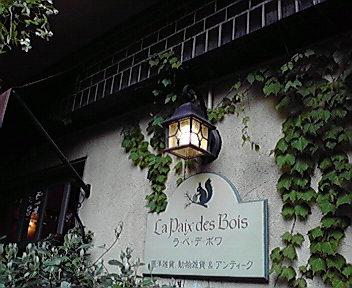 神戸北野散歩☆_e0183990_21241715.jpg