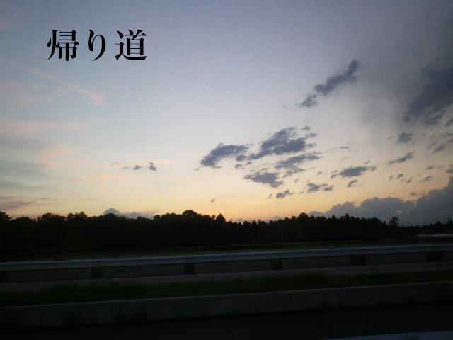 a0120192_7133627.jpg