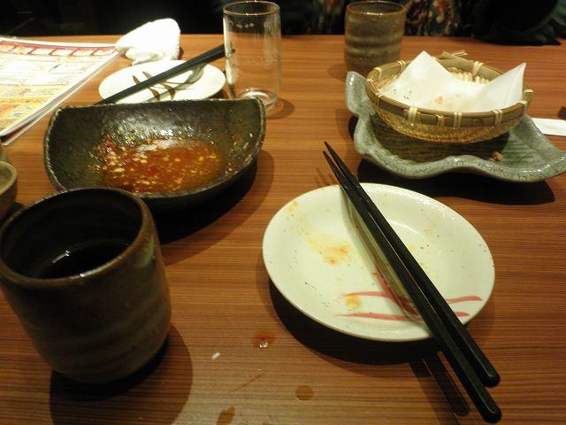 JAPANESE DINIING 和民(わたみ)川西能勢口駅前店_c0118393_1053729.jpg