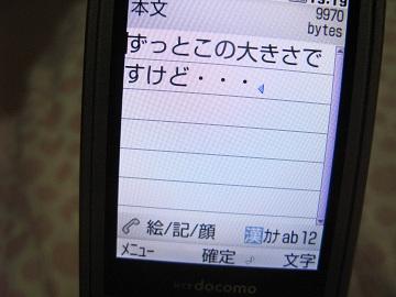 f0103797_1358161.jpg