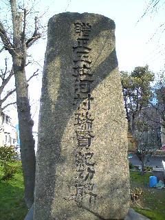 1684年:河村瑞賢、安治川開削 : No.4