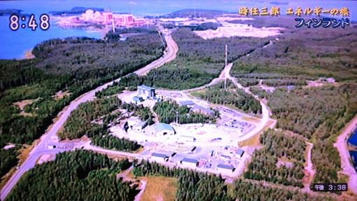 核廃棄物最終処分場オンカロ_e0054299_13192111.jpg