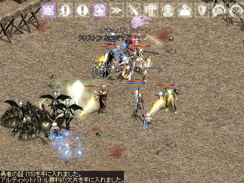 b0056117_7405352.jpg