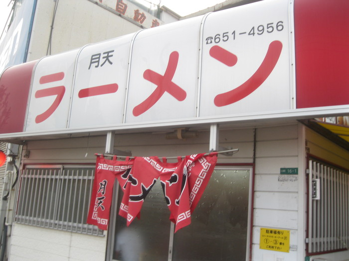 「柳川」へ~☆_a0125419_23412434.jpg
