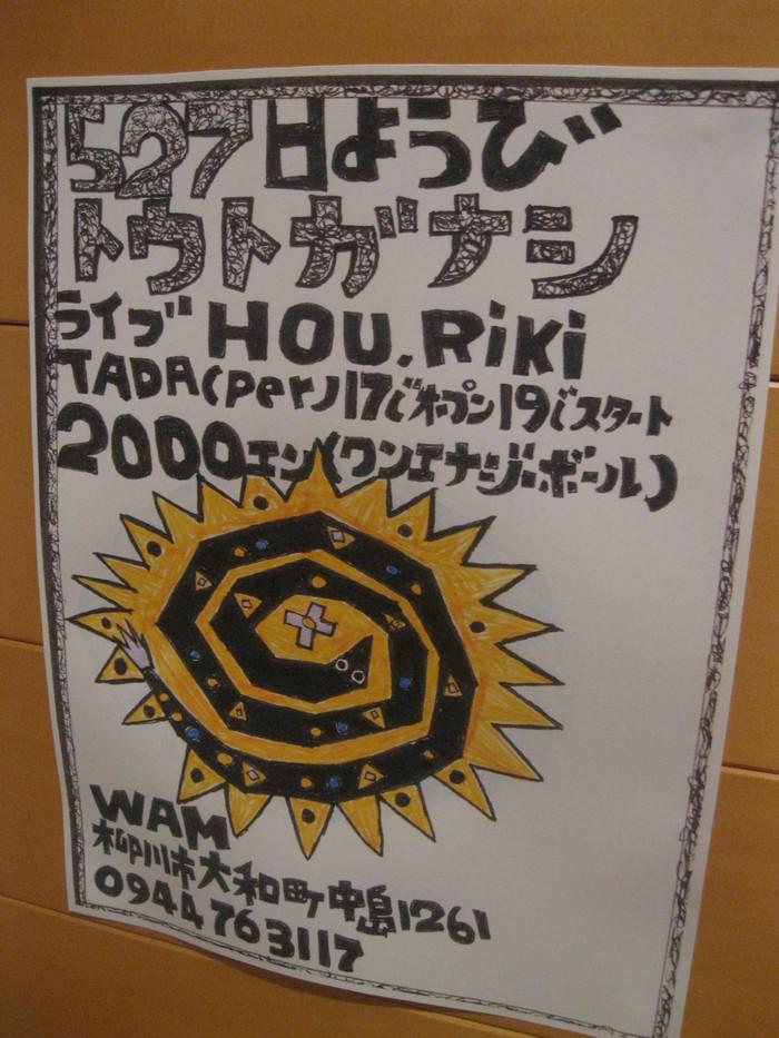 「柳川」へ~☆_a0125419_2352297.jpg