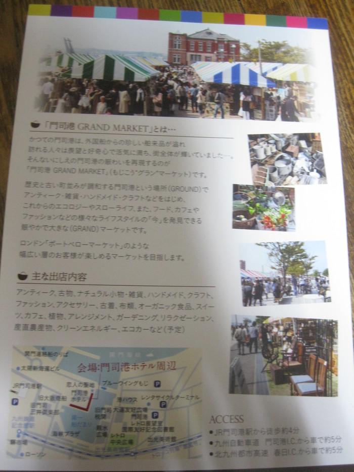 「柳川」へ~☆_a0125419_23585831.jpg