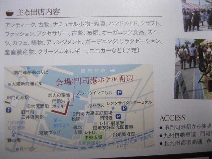 「柳川」へ~☆_a0125419_23592510.jpg