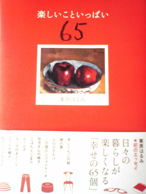 b0157532_13241738.jpg