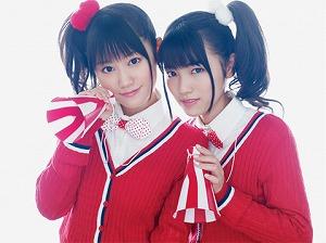 ゆいかおり「Animelo Summer Live 2012 -INFINITY∞-」に出演が決定したことを発表!_e0025035_7413060.jpg