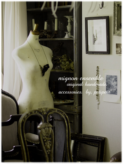 『mignon ensemble』 出品詳細_e0172847_115219.jpg