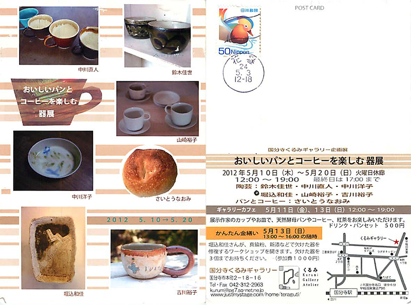 d0084453_185281.jpg