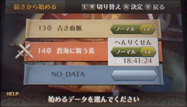 b0043454_10273932.jpg