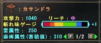 b0093478_11264812.jpg