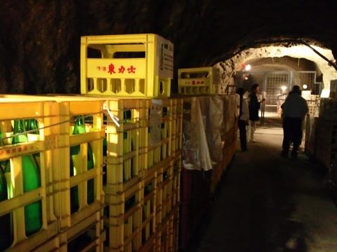 東力士 洞窟酒蔵_b0162386_23465630.jpg