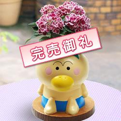 b0168089_0402041.jpg