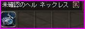 b0062614_1204218.jpg