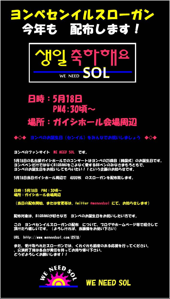 d0016417_2011848.jpg