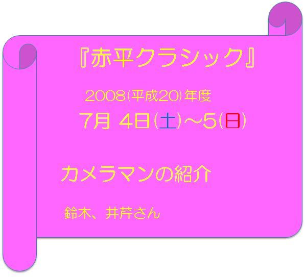 f0158917_1626773.jpg