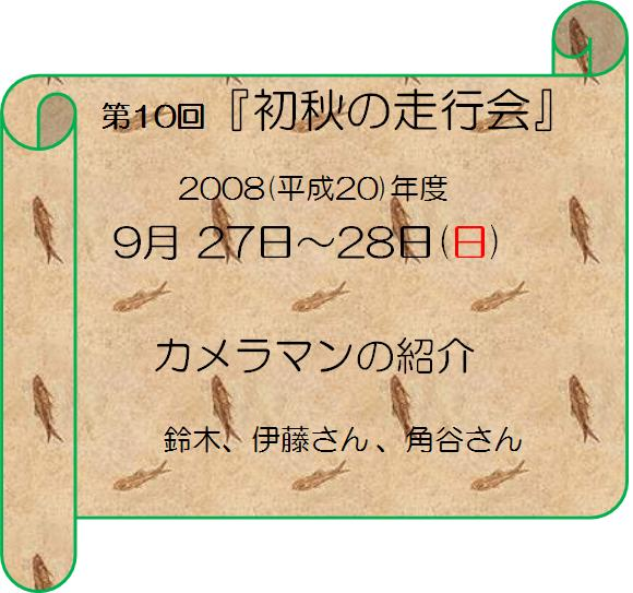 f0158917_16275245.jpg