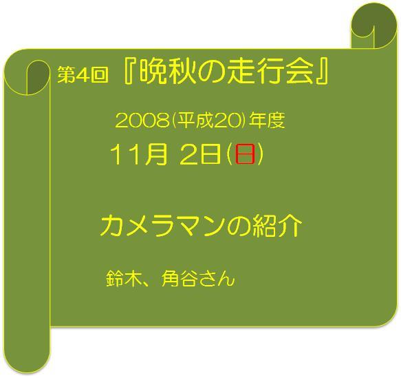 f0158917_1629317.jpg