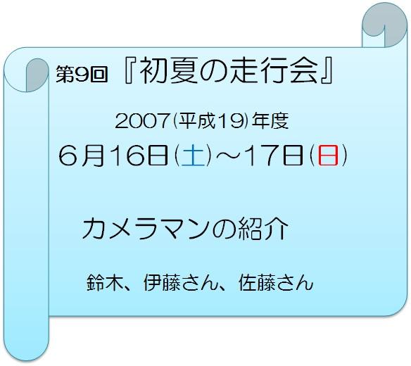 f0158917_16524477.jpg