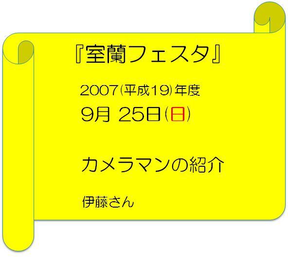f0158917_16542100.jpg