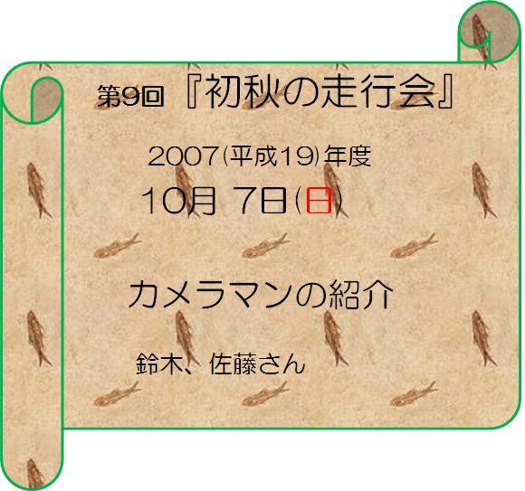 f0158917_16551245.jpg