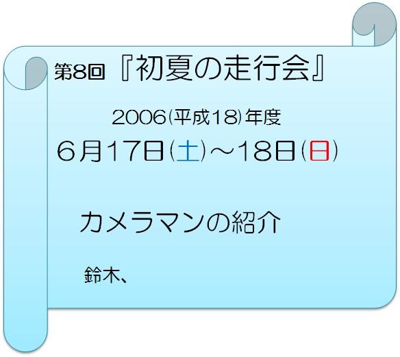 f0158917_16585068.jpg