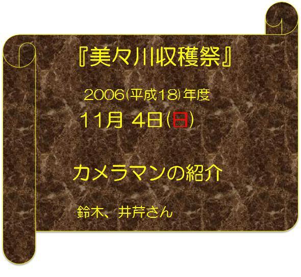 f0158917_170546.jpg