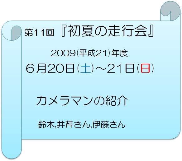 f0158917_8421012.jpg